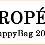 【ROPÉ】最新版!福袋2016予約!いつから受付?中身ネタバレ