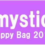 【mystic(ミスティック)】福袋2016予約は?中身ネタバレ