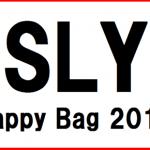 【SLY】最新版!福袋2016予約・中身ネタバレ情報☆